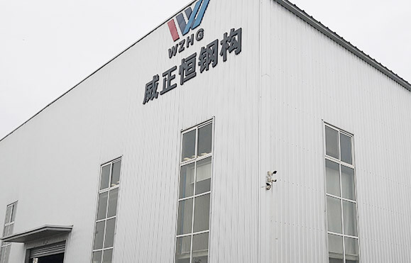 Hebei Weizhengheng Modular House Technology Co., Ltd.