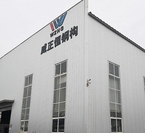Hebei Weizhengheng Modular House Technology Co., Ltd.
